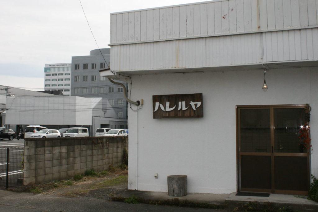 群馬パース大・ビエント高崎